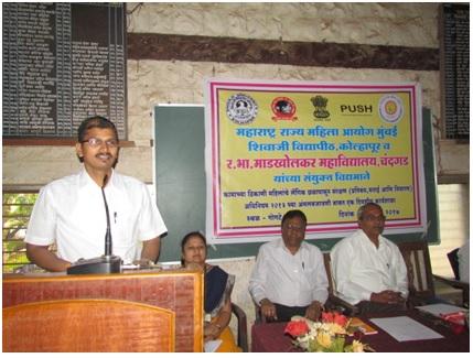 Internal Complaints Committe (ICC) | R B  Madkholkar Mahavidyalaya